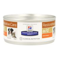 Hills Prescription A/D kat & hond   Blikvoeding 156g - thumbnail
