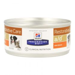 Hills Prescription A/D kat & hond   Blikvoeding 156g