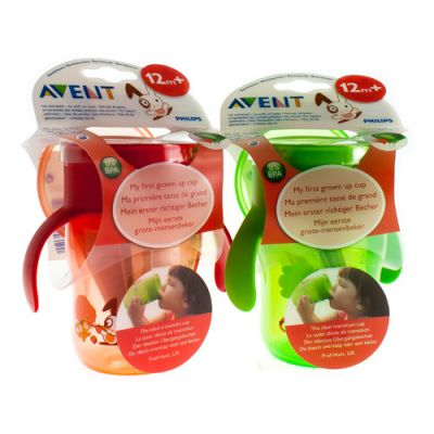 Avent Grown Up Cup 12M+ 260ml