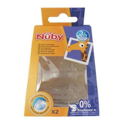 Nuby Softflex spenen tetine 3m+ 2 stuks
